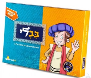 Bavli Game - English
