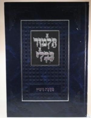 Gemara Sukkah Menukad - Tuvias