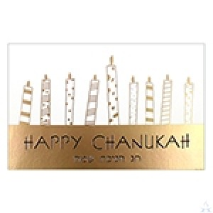 Chanukah Greeting Cards Pack of 5