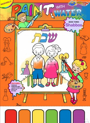 Paint with Water Book Shabbos