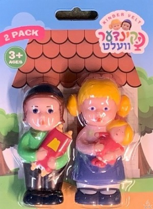 Kinder Velt Torah Boy & Girl