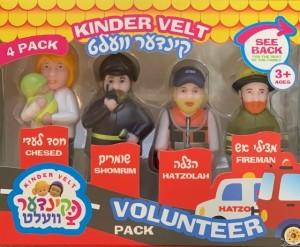 Kinder Velt Volunteer 4 Pack