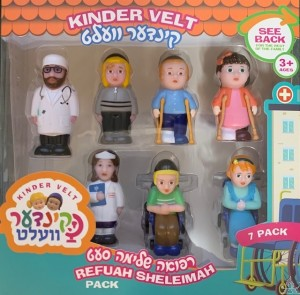 Kinder Velt Refuah Sheleimah