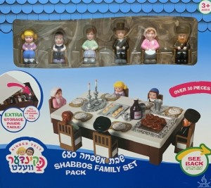 Kinder Velt Shabbos Family Set