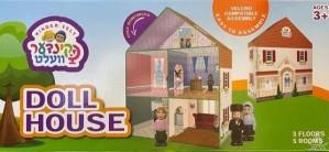 Kindervelt Dollhouse