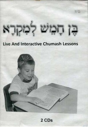 Ben Chamesh L'Mikra Chumash Lessons, Double CD