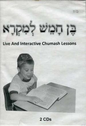 Ben Chamesh L'Mikra Chumash Lessons, Double CD