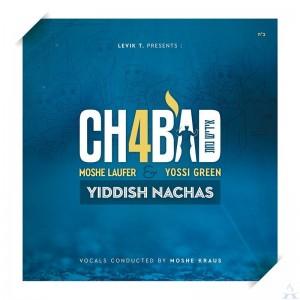 Chabad 4 Yiddish Nachas