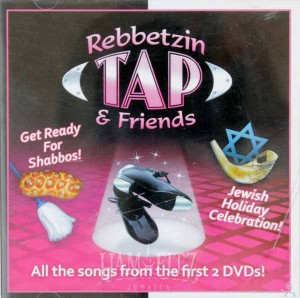 Rebbetzin Tap & Friends, CD