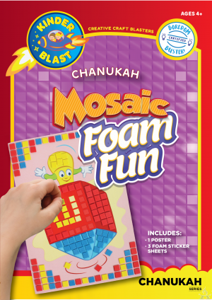 Chanukah Mosaic Foam Fun