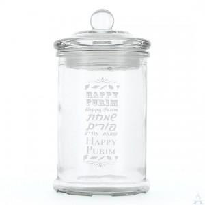 Purim Candy Jar
