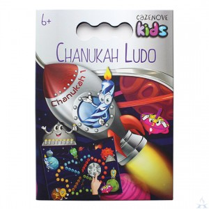 Chanukah Ludo Game