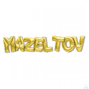 Mazal Tov Balloon Gold