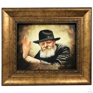 Rebbe Painting on Canvas