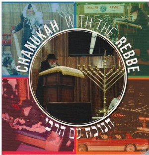 Chanukah With the Rebbe