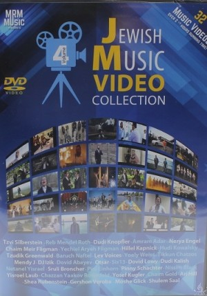 Jewish Music Video Collection - Volume 4