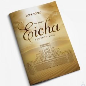 Tisha B'av: Eicha, Kinos & Guide