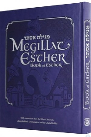 Megillat Esther - With English Translation & Commentaries