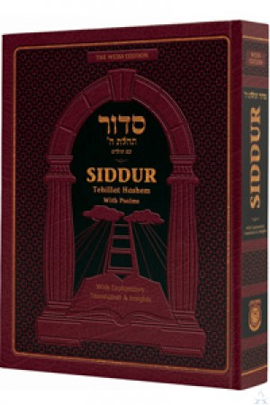 Siddur for Youth Hebrew/English