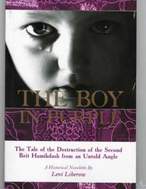 The Boy in Purple