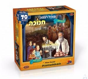 Chanukah Floor Puzzle 70 Pcs.