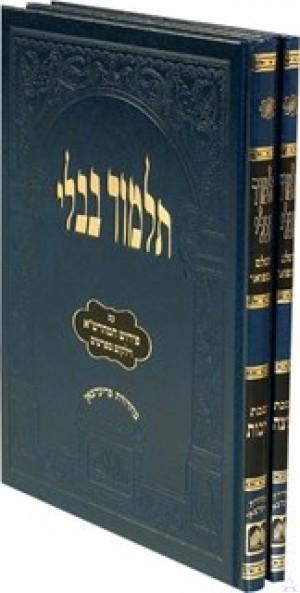 Gemara Talmidim Psachim-Shekalim