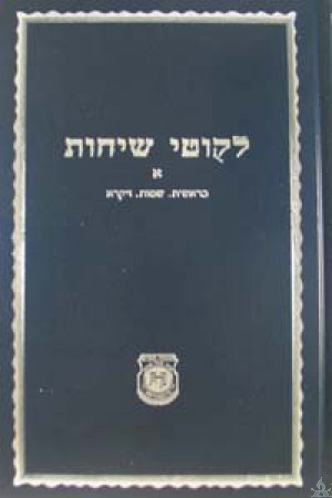 Likutei Sichos Volume 1