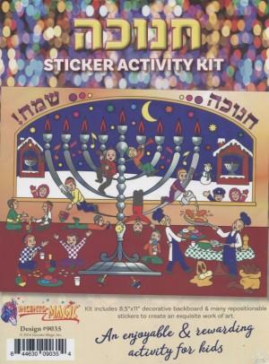 Menorah Sticker Activity