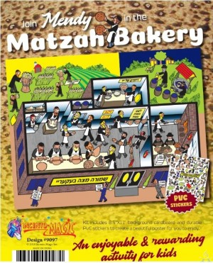 Matzah Bakery Sticker Kit