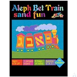 Alef Bet Train Sand Bulk (12)