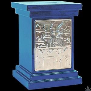 Tzedakah Box (Classic Blue)