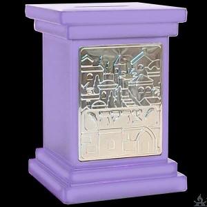 Tzedaka Box (Lavender)