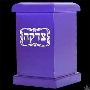 Tzedakah Box Violet Wood