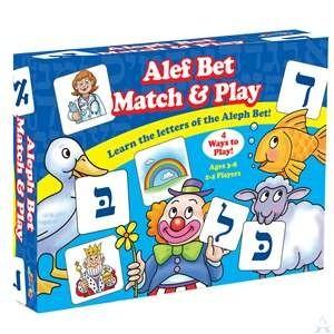 Alef Bet Match & Play Game