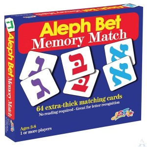 Alef Bet Memory Match Game