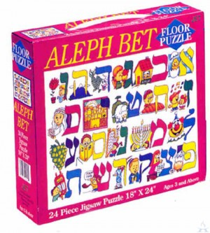 24 Piece Alef Bet Floor Puzzle
