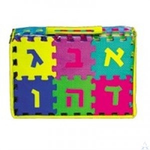 Learn the Aleph Bet Foam Puzzle