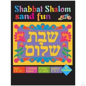 Shabbat  Shalom Sand Fun