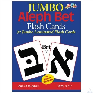Jumbo Alef Bet Flashcards