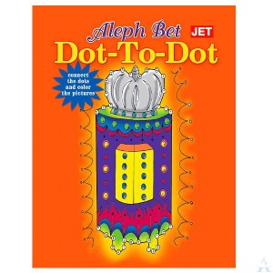 Aleph Bet Dot To Dot Coloring Book