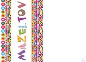 Mazel Tov Greeting Card