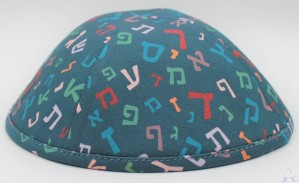 Kippah Aleph Beis Multi Color