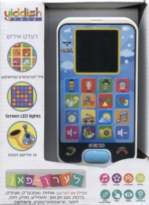 Leren Fun - Phone