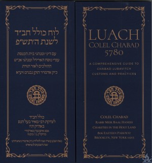 Luach Colel Chabad 5780