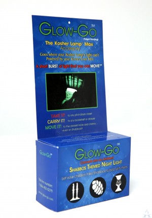 Glow-Go - Kosher Lamp Accessory