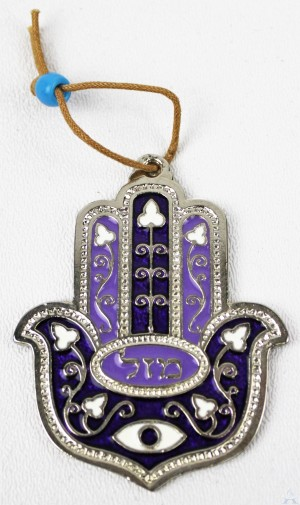 Hamsa Mazal Plaque Purple 3""