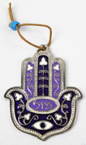 """Hamsa Mazal Plaque Purple 3"""""""