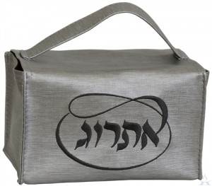 Esrog Box Vinyl Silver with Grey Embroidery