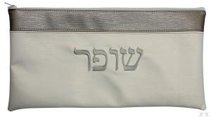 Shofar Bag Faux Leather - White / Silver