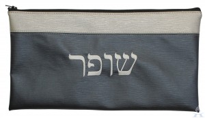 Shofar Bag Faux Leather - Navy / Silver